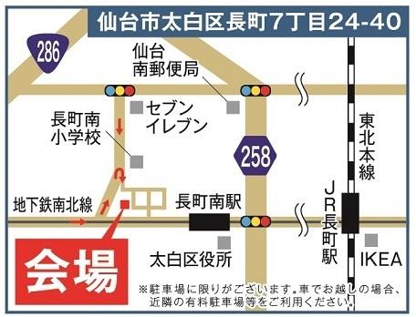 地図データ1.jpg